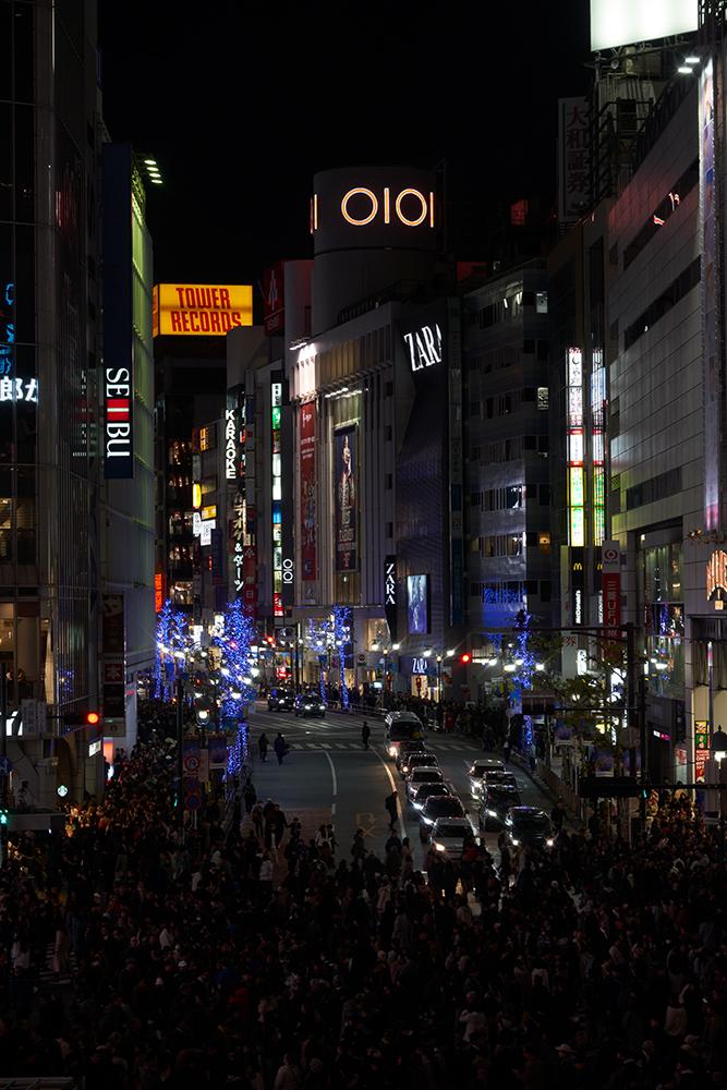 Neo Tokyo Antes