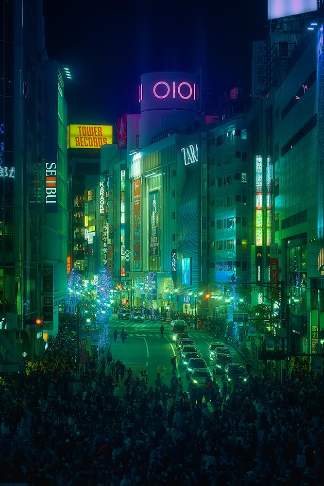 Neo Tokyo Despues